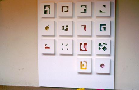 Palazzo Crepadona (Belluno).  Installazione: cemento. polistirolo, pigmenti colorati.  <em>dimensioni varie</em>